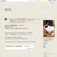 【テレビ大好き】TBS!28日「立入禁止の向こう側!ココから先は人間NG」  琵琶湖で日本史上最深の古墳時代土器を発掘 - 赤いきつね