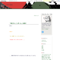 イヴァリース漫遊記 ~Last Chapter~ (『ファイナルファンタジータクティクス』レビュー) - クチナシBOX