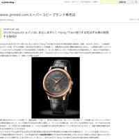 カルティエスーパー コピーの腕時計と時間の魂の交流 - www.papa2018.comスーパーコピーブランド専売店