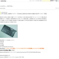 高品質DELL 08XTW5 AC アダプター - バッテリー、アダプター