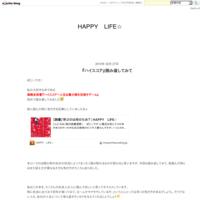 ガチ卓球☆ - HAPPY LIFE☆