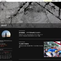 20180808 ハクバ37mmPLフィルター - OZログ
