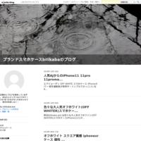 可愛い Fendi アイフォンXs Maxカバー フェンディ iPhoneXr iPhoneXs保護ケース 小怪獣目 - ブランドスマホケースbilikabaのブログ