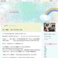 10月27日は、「栞(しおり)」 - mourokuKoala