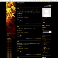 日記 - 超適当活動記7