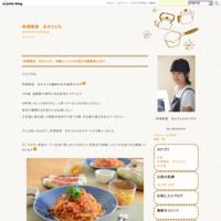お昼ご飯〜生春巻き〜 - 料理教室 あきさんち