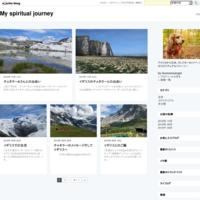 チャネラーからのメッセージ - My spiritual journey