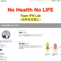 【9/9(日)@板橋区】妊活イベント開催 - 日本を元気にするブログ