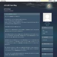 アマチュア無線開局への長い道 - JG1LMK Ham Blog