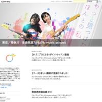ピアノ【CC先生】演奏動画★ - 東京/神奈川 音楽教室「おとのわ music school」