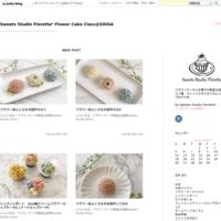 キャラメルアップルマフィンを作ってみた - Sweets Studio Floretta* Flower Cake & Sweets Class@SHIGA
