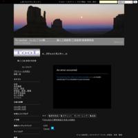 No.5040折れたビス抜き - Ts bullet ティ-エス ブリット㈱     輸入工具販売/工具販売/雑貨類取扱