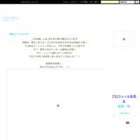 地震発生、4日後のエゾナキウサギ動向 - ukiwa-mの気ままなブログ