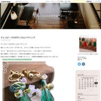 キューブカットのオニキスのイヤリング - ☆ハンドメイドアクセサリー☆