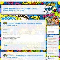 咲-Saki- 19巻 無料ダウンロード torrent zip download raw dl nyaa rar - 漫画天国 漫画村 無料ダウンロード (スマホ無料マンガ トレント raw torrent manga)