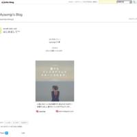 はじめまして^^ - Ayaomjp's Blog
