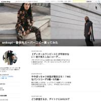 エルメネジルド ゼニア 21年秋冬コレクション - テーラリングのリセット、シームレスな世界に向けて - 新しいファション流行データをシェアする