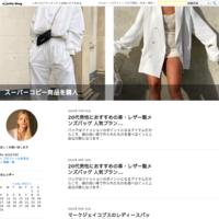 ヴィンテージ風小物でワンピスタイルをブラッシュアップ - シュプリーム(Supreme)ファッション 通販