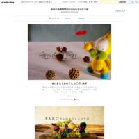 【オーダー品】結婚のお祝い - 手作り妖精専門店のひねもすのたり記