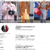 トッズのスニーカー「ノーコード」のポップアップが伊勢丹新宿店で開催中【ひと言ニュース】 - 最新ファション流行データをお教いる