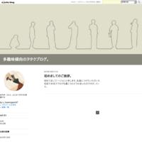 グクさん ハッピーバースデー - 多趣味傾向のヲタクブログ。