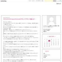 プラダコピーサテンスタッドパンプスユニークなデザイン - 小崎陽介のブランドショップ専門店