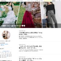 ファッションニュース - ヤフオク! - シュプリーム し の中古品、新品