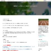 2019年7月13日(土) vs BROOTSさん ゲームレポート - 草野球チーム ジェニュイン東京オフィシャルサイト