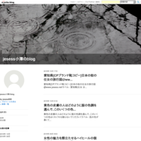 シンプルな「細いハイヒール」、モノトーンの単品、あなたとは違うファッションセンスを! - jesess小澤のblog