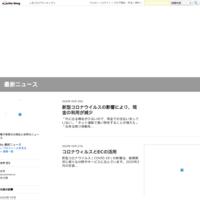 世界シェアNo.1を誇るECプラットフォーム「Shopify」で実現するブランド戦略 - 最新ニュース