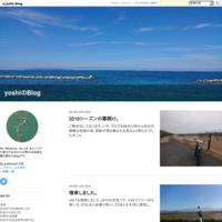 増車しました。 - yoshiのBlog