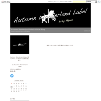 DVD「秋山浩司のLIVEの時間 Vol.1」 - Autumn Wonderland Label Official Blog