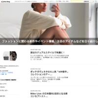 「カプシーヌ 」by Louis Vuitton - ファッションに関するプロジェクト一覧