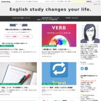 It's a new learning method! (新しい勉強方法)ーランゲージエクスチェンジアプリ活用編ー - 英語学習は楽しみながら。
