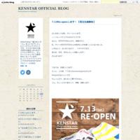 ★イベント告知★ - KENSTAR OFFICIAL BLOG