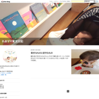 納豆デビューの日 - れおママ育児日記