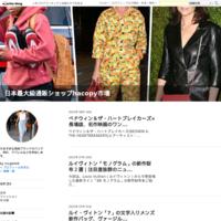 新生活が始まる方必見、好印象アイテムを探すなら《GUCCI》 - 日本最大級通販ショップhacopy市場