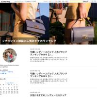 Stella McCartney が奈良美智とのジェンダーレスなコラボカプセルコレクションをリリース - ファッションラグジュアリーブランドのコレクション