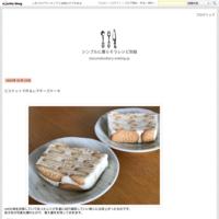 酢醤油ごぼうと豆のサラダ覚え書き - シンプルに暮らそうレシピ別館