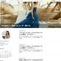 ⦅ウエディングジュエリー最新カタログ⦆ステディブランドの人気リングを見逃せない♡ - ファッションに関する話題