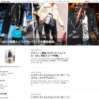 ルイヴィトンのアイコン「モノグラム」に新作ショルダーバッグ、輝くメタルクロージャ―×コンパクトボディ - ファッション製品のレポートと関連情報の専門的な追跡