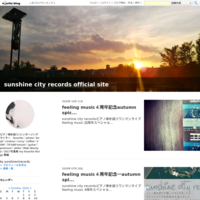 feeling music4周年記念autumn spice blendありがとうございました!! - sunshine city records official site