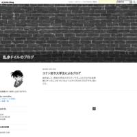 """第238,239話「大阪""""3つのK""""事件」 - 乱歩ドイルの感想ブログ"""