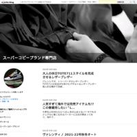 キャンバススニーカー - Supreme(シュプリーム): 服&ファッション小物