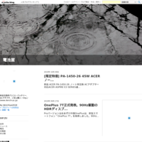 新型13インチMacBook Proが近日登場?EECデータベースにアップル未発表製品が登録 - 電池屋
