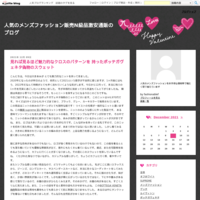 日本のストリートシャネル激安ウィット満点のフード付きの巨大無視雰囲気を漂って破る - 人気のメンズファッション販売N級品激安通販のブログ