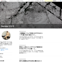 ディオールがステューシー創業者ショーン・ステューシーとコラボ、バッグやスニーカーに手書き風ロゴ - モデルプレスは日本最大級の女性向けエンタメ&ライフスタイルニュースサイトです