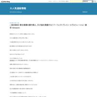 中津川ちこり村 おせち料理 2019年 人気 - 大人気通販情報