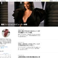 「THE NORTH FACE」×「GUCCI」が登場! - 最新ファッション&ビューティ情報