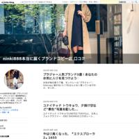 【New Balance】ML2002RAが国内5月1日に発売予定 - 男性バックブランドの流行トレンド